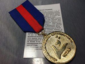 Медаль «Қазақстан ұстазы» I-степени