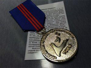 Медаль «Қазақстан ұстазы» III-степени